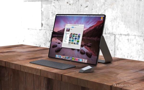 折りたたみディスプレイMacのコンセプトイメージ