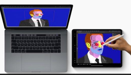 「macOS Catalina」では利用できなくなる32ビットアプリかどうか確認する方法