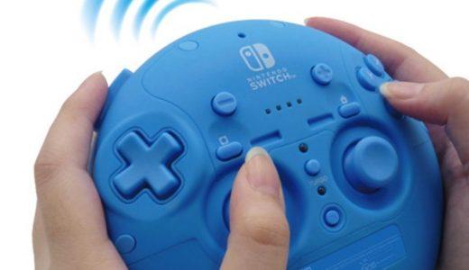 スライムをグリグリ!「ドラゴンクエストスライムコントローラー for Nintendo Switch」