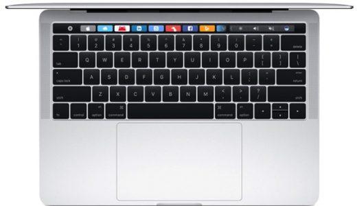 AppleがついにMacBook Proのバタフライキーボードを廃止するかも