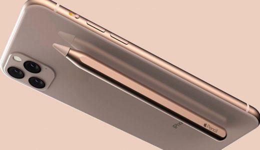 【追記】2019年ハイエンドモデルの名称は「iPhone Pro」に!?