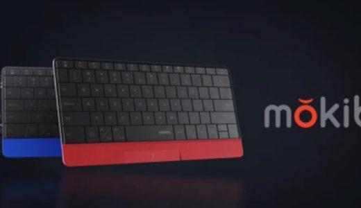 iPad用キーボードにいいかも!タッチパッドにもなるワイヤレスキーボード「mokibo」
