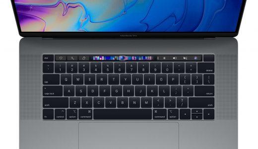 escが物理キーに!?16インチMacBook Proと思われる画像が発見される