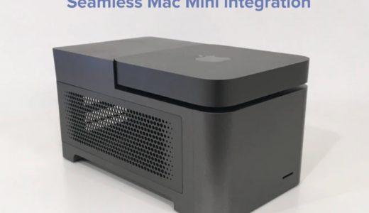 Mac miniと合体!GPU2基、SSD4スロット搭載の「Animaionic」