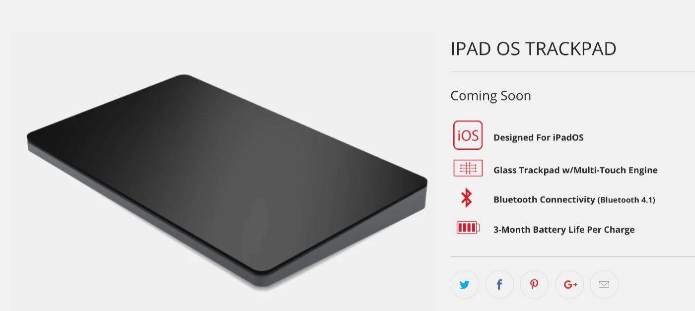 iPadOS Trackpad