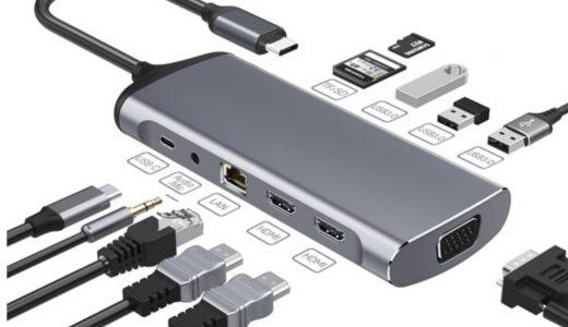 スマホにも対応!HDMIからLANやSDカードまで11in1USBハブ「magbac」