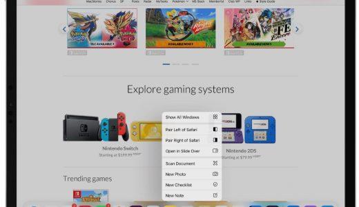 iPadのマルチタスクを改善するコンセプトイメージ