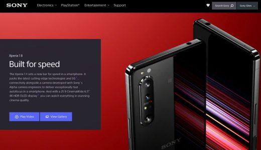 ソニーモバイルが5Gスマホ「Xperia 1 II(マークツー)」を発表!これは本命機になる!?