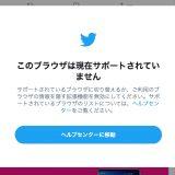 GoodTwitter2