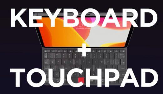 キーボードがタッチパッドになる「Mokibo folio for iPad」が出る!