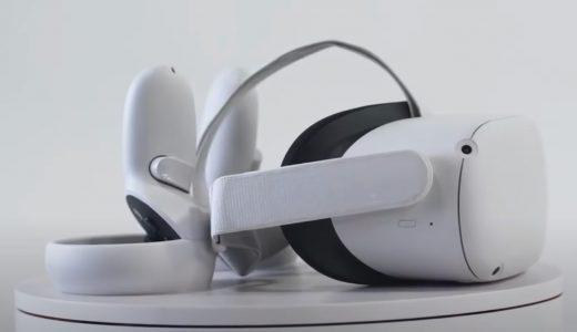 解像度はほぼ4K!VRヘッドセット「Oculus Quest 2」をFBがうっかり公開