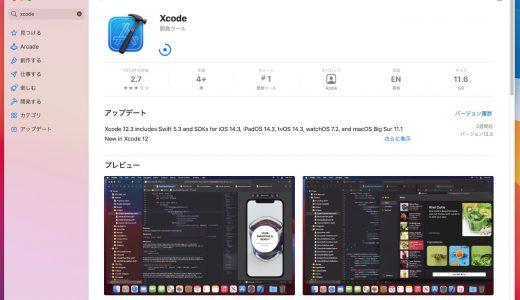 Macがカーネルパニック起こしまくる要因がXcodeインストール時の「installd」と「appstoreagent」だった