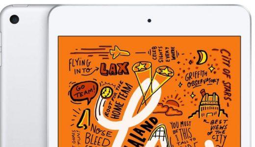 2021年のiPad miniは8.4インチ大型化、ミニLEDディスプレイ搭載iPad Proは12.9インチモデルのみ?