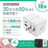 【1月14日まで】CIOのiPhone12シリーズ20W充電対応の『CIO-PDQC20W』が今なら1200円!