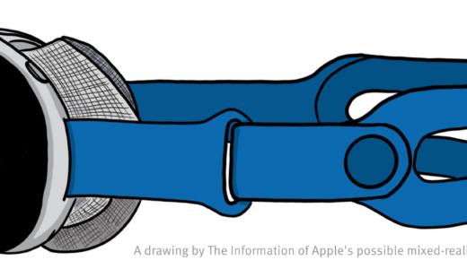AppleのMRヘッドセットは8Kディスプレイ搭載で30万超えになるかも!?
