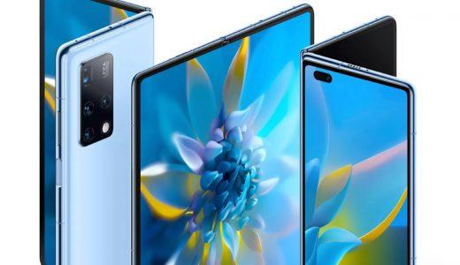 流れが途切れないUIが魅力!HuaweiがMate X2を発表!