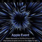 M1X搭載の新型MacBook Proに期待!Appleが10月18日に発表イベントを開催!