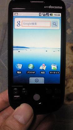 ドコモのAndroid携帯「HT-03A」